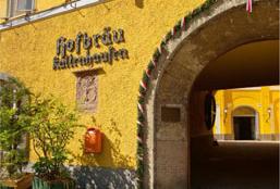 Geschichte Kaltenhausen Eingang